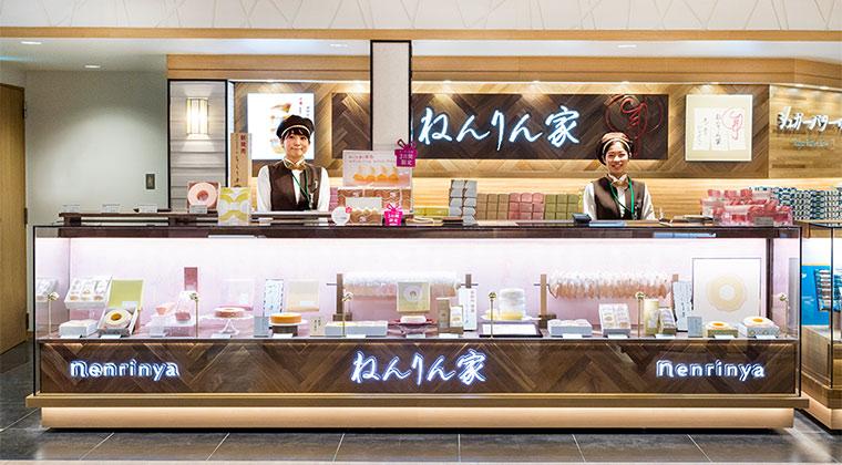 銀座 ねんりん家 東京駅店