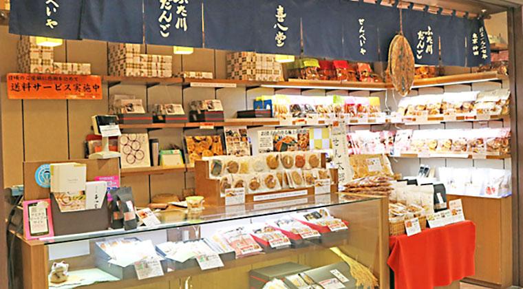 喜八堂 東京駅八重洲地下街店