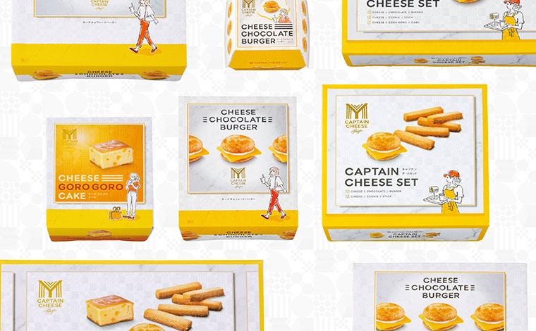 『マイキャプテンチーズTOKYO』の「マイキャプテンチーズセット」